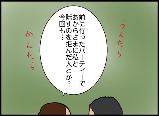 f:id:oba_kan:20191204094958j:image