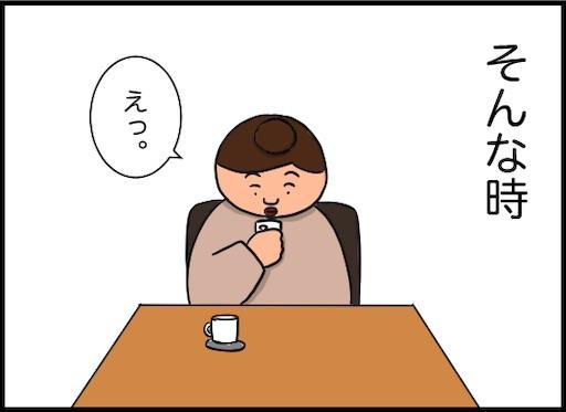 f:id:oba_kan:20191204101538j:image