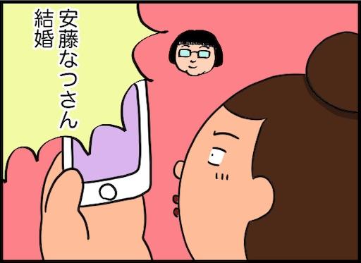f:id:oba_kan:20191204101604j:image