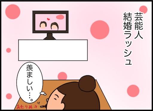 f:id:oba_kan:20191204101643j:image