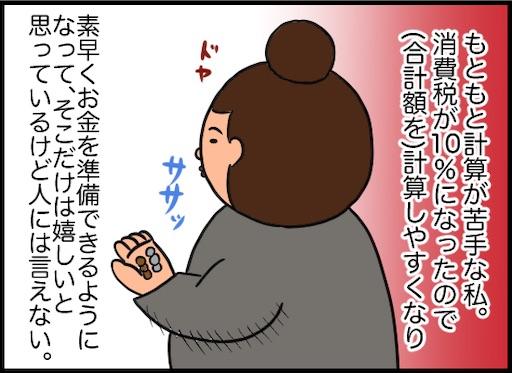 f:id:oba_kan:20191204102420j:image