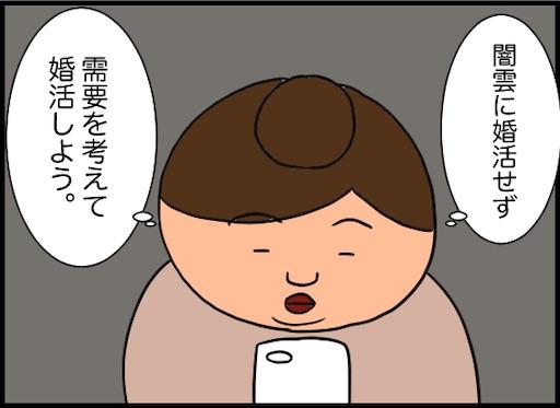 f:id:oba_kan:20191204133809j:image