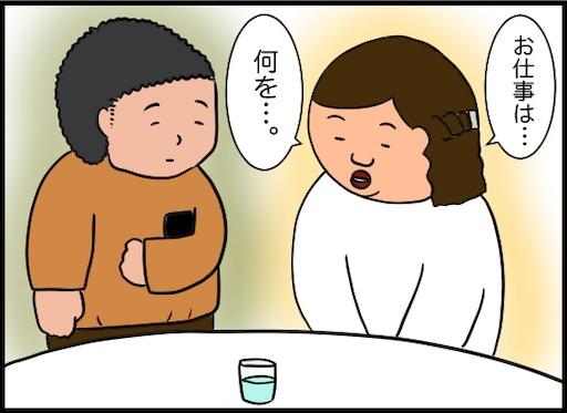 f:id:oba_kan:20191205090811j:image