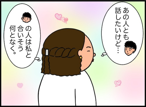 f:id:oba_kan:20191205224644j:image