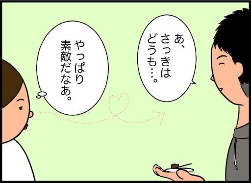 f:id:oba_kan:20191205224848j:image