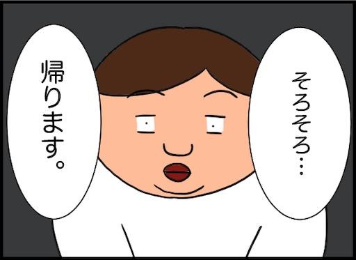 f:id:oba_kan:20191207133432j:image
