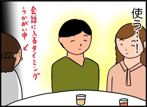 f:id:oba_kan:20191208135308j:image