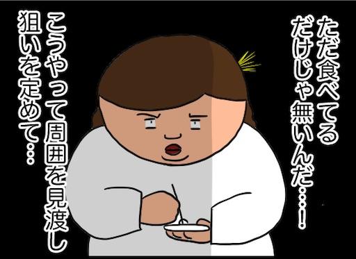 f:id:oba_kan:20191209004830j:image
