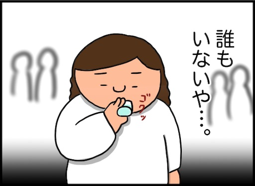 f:id:oba_kan:20191209004834j:image