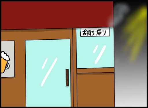 f:id:oba_kan:20191209004906j:image