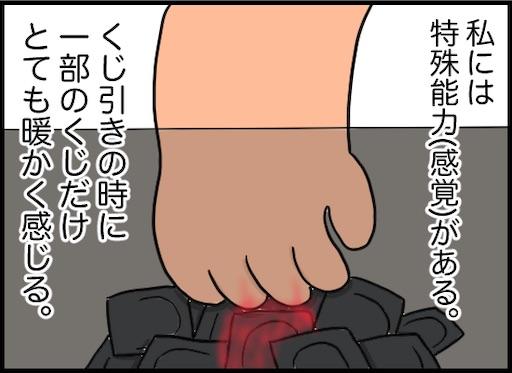 f:id:oba_kan:20191209004937j:image