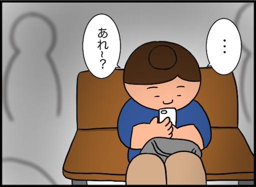 f:id:oba_kan:20191210163704j:image