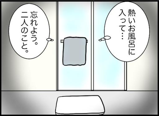 f:id:oba_kan:20191213084037j:image