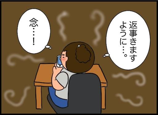 f:id:oba_kan:20191215121826j:image
