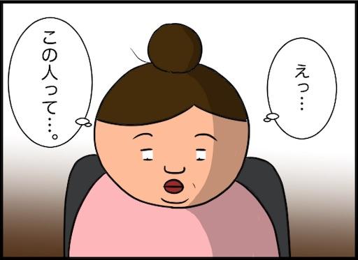 f:id:oba_kan:20191215121913j:image