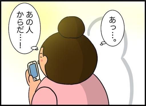 f:id:oba_kan:20191215122009j:image