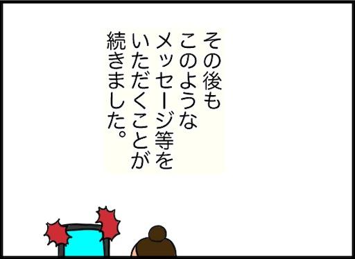 f:id:oba_kan:20191215131827j:image