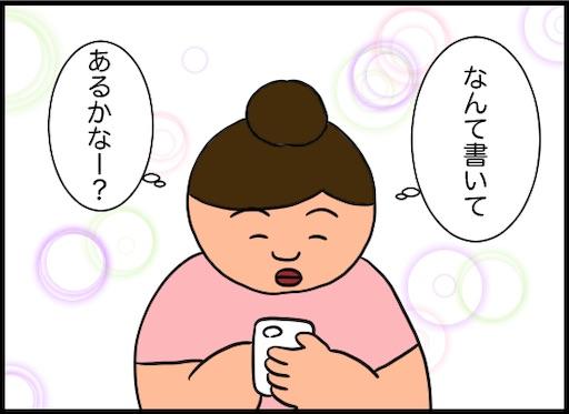 f:id:oba_kan:20191215214539j:image