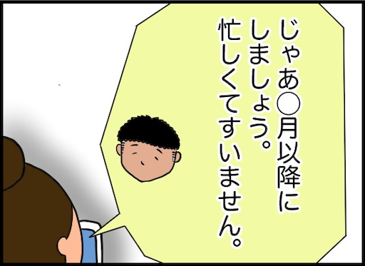 f:id:oba_kan:20191217134612j:image