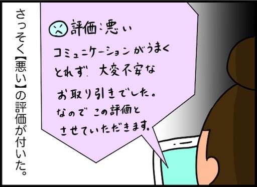 f:id:oba_kan:20191218100718j:image
