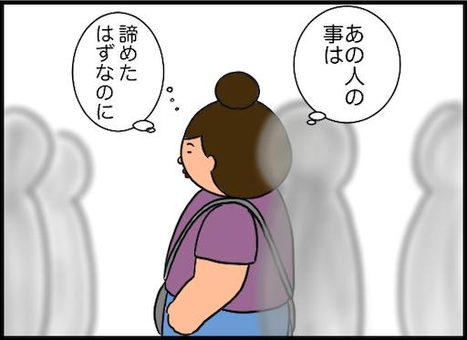 f:id:oba_kan:20191218132329j:image