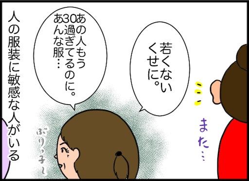 f:id:oba_kan:20191219162055j:image