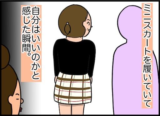 f:id:oba_kan:20191219162107j:image