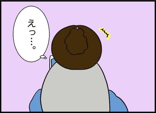 f:id:oba_kan:20191222133351j:image