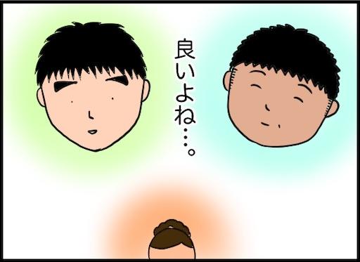 f:id:oba_kan:20191222133719j:image