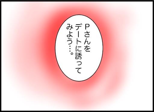 f:id:oba_kan:20191222133728j:image