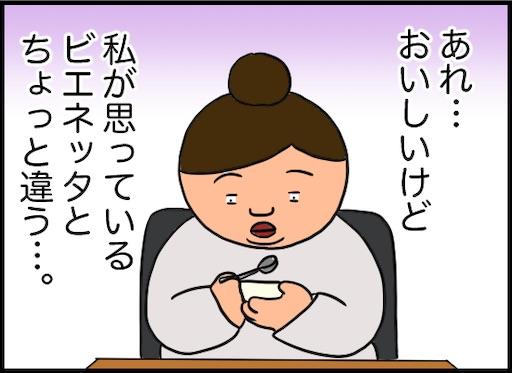 f:id:oba_kan:20191222184918j:image
