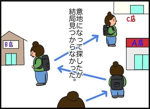 f:id:oba_kan:20191222184936j:image