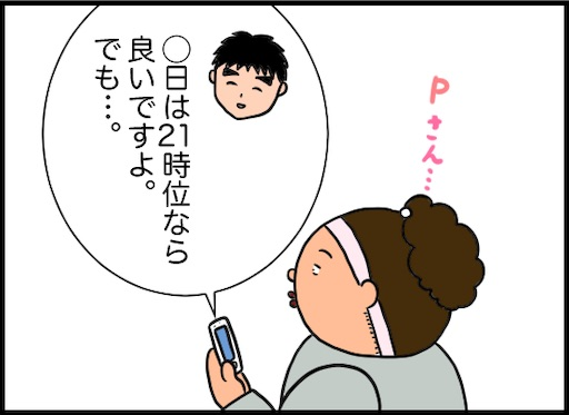 f:id:oba_kan:20191225151227j:image