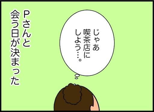 f:id:oba_kan:20191225151238j:image