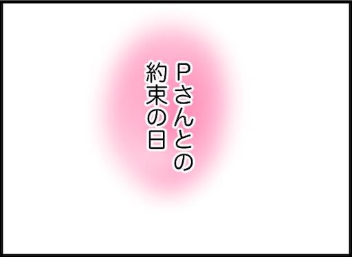 f:id:oba_kan:20191227153236j:image