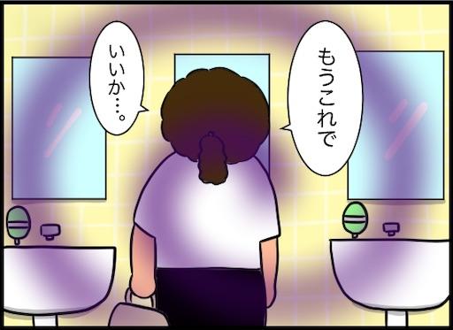 f:id:oba_kan:20191228100346j:image