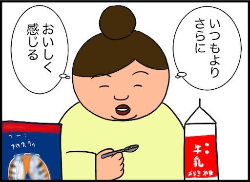 f:id:oba_kan:20191229104658j:image