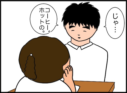 f:id:oba_kan:20191230123958j:image