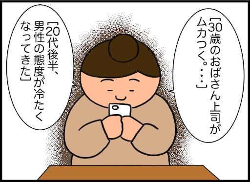 f:id:oba_kan:20191231170027j:image