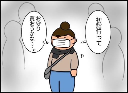f:id:oba_kan:20191231170249j:image