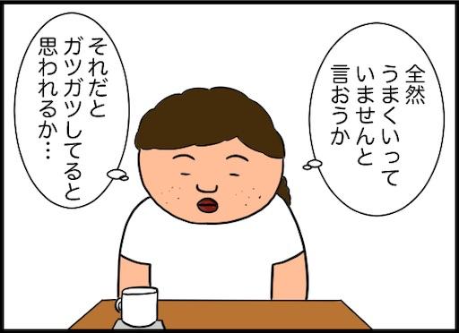 f:id:oba_kan:20200102155417j:image