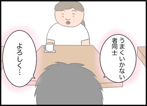 f:id:oba_kan:20200102155446j:image