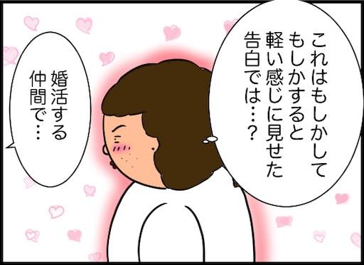 f:id:oba_kan:20200102155459j:image