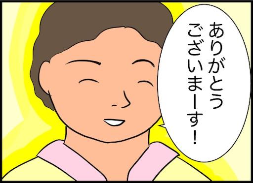 f:id:oba_kan:20200103112138j:image