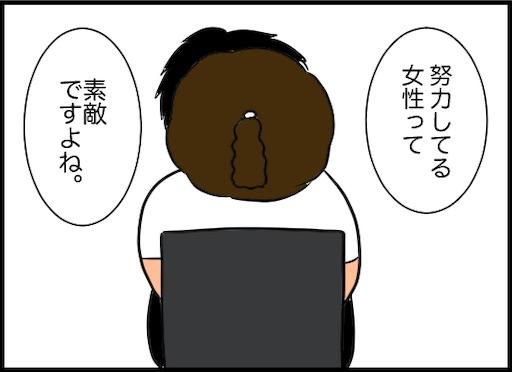 f:id:oba_kan:20200103115314j:image