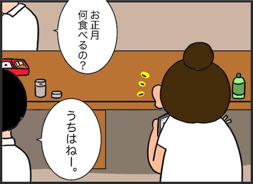 f:id:oba_kan:20200104105802j:image