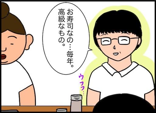 f:id:oba_kan:20200104105809j:image