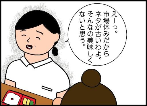 f:id:oba_kan:20200104105817j:image