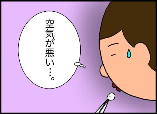 f:id:oba_kan:20200104105858j:image