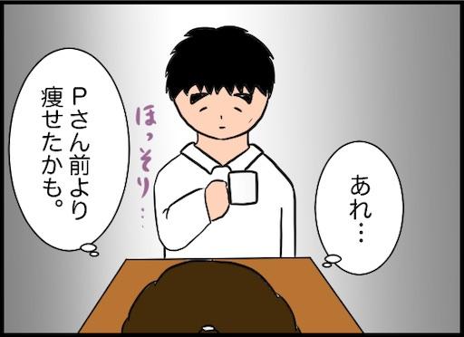 f:id:oba_kan:20200104125735j:image